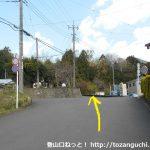塔ノ岳の大倉尾根コースの入口手前の分岐