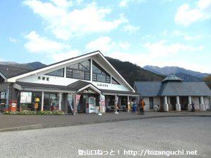 大倉バス停にあるレストハウス(どんぐりハウス)