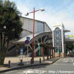 渋沢駅(小田急小田原線)
