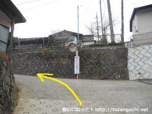 寄のしだれ桜に向かう途中で左折