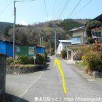 宮地山の登山コースの入口の手前のT字路