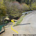 宮地山の登山コースの入口