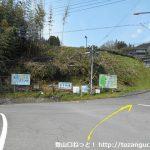 田代向の橋を渡ってT字路を右折