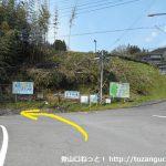 田代向の橋を渡ってT字路を左折