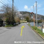 聖心丹沢学舎への入口