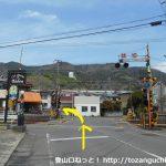 新松田駅から西平畑公園に行く途中の踏切