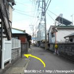 新松田駅から西平畑公園に行く途中のT字路を左折