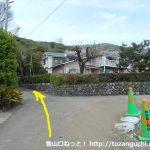 新松田駅から西平畑公園に行く途中の路地の分岐を左へ