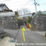新松田駅から西平畑公園に行く途中の暗渠をくぐるところ