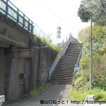 高速松田バス停(高速バス)