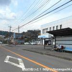 高松山入口バス停(富士急湘南バス)