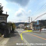 高松山入口バス停西側を右に入る