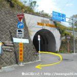 大野山入口バス停の角を右折