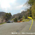 大野山登山口バス停前の広い車道