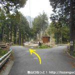 大野山の地蔵岩ルートの登山口手前の分岐