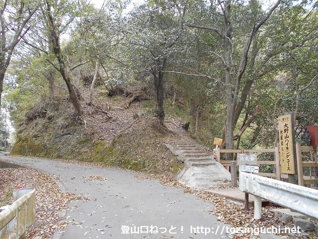 大野山の地蔵岩ルートの登山口