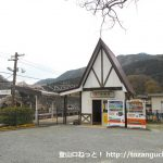 谷峨駅(JR御殿場線)