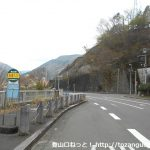 綾瀬入口バス停(富士急湘南バス)