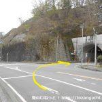 浅瀬入口バス停南側の交差点を右折