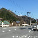 細川橋バス停(富士急湘南バス)