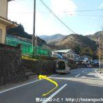 細川橋バス停北側で左の権現山の登山口に入る