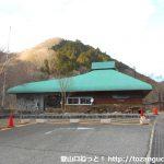 檜洞丸の登山口 西丹沢ビジターセンターにアクセスする方法