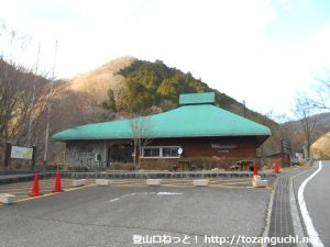 西丹沢ビジターセンター(西丹沢自然教室)