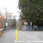 西丹沢ビジターセンターから用水沢出合に行く途中の林道分岐