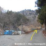 西丹沢の白石オートキャンプ場入口前をそのまま直進