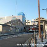 大雄山駅バス停(伊豆箱根バス)