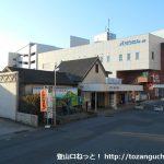 大雄山駅(伊豆箱根鉄道)