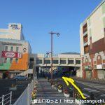 大雄山駅前の県道723号線を南に進む