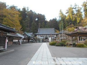 最乗寺の境内