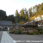 最乗寺の本堂前