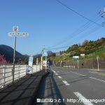 矢倉沢(箱根登山バス)