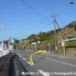 矢倉沢バス停横の交差点を右折