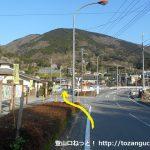 矢倉沢バス停横の交差点を右折した先を左に入る