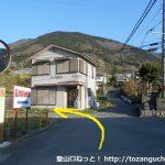 矢倉沢バス停から矢倉岳に行く途中の住宅街を左折