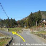 矢倉沢バス停から矢倉岳に行く途中の分岐を左へ