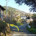 矢倉沢バス停から矢倉岳に行く途中のT字路を左折