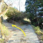矢倉岳の登山口手前の防獣ゲート入口