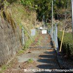 矢倉岳の登山口手前の防獣ゲート前