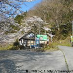 地蔵堂バス停(箱根登山バス)