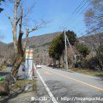 金時神社入口バス停(小田急箱根高速バス)