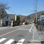 金時登山口バス停(小田急箱根高速バス)