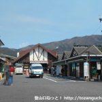 強羅駅(箱根登山鉄道)
