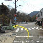 強羅駅から近道を抜けて宮城野橋に着いたところ