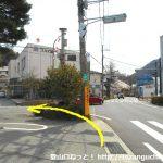 宮城野営業所バス停横の信号を左折