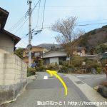 宮城野の明神ヶ岳登山口に行く途中の住宅街の路地