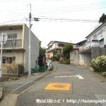 宮城野の明神ヶ岳登山口に行く途中の住宅街の路地のT字路を直進